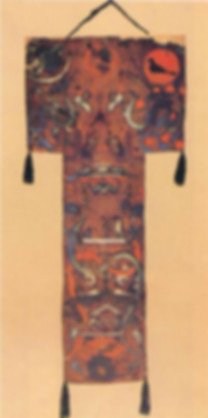 Earliest Existing Silk Painting in China, from Ma Wang Dui Tomb