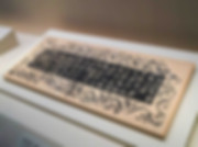 Unearthed Stone Rubbing Recording International Trade Activities of A Merchant of the Yuan Dynasty