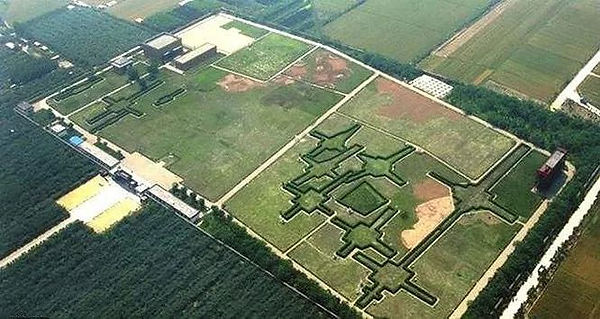 Site of Xin Yu, the Last Capital City of the Shang Dynasty