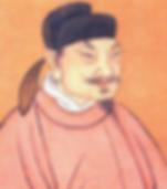Emperor Li Yan or Tang Wu Zong of Tang Dynasty in History of China