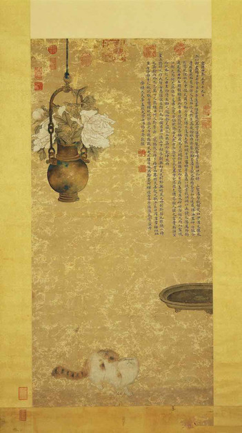 """Hu Zhong Fu Gui Tu"" that Xuande Emperor Zhu Zhanji Painted to Award His Exceptional Prime Minister Yang Shiqi (1365-1444), Wishing Him A Long and Wealthy Life"