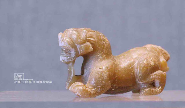 Jade Mythical Animal Bixie of the Northern Wei
