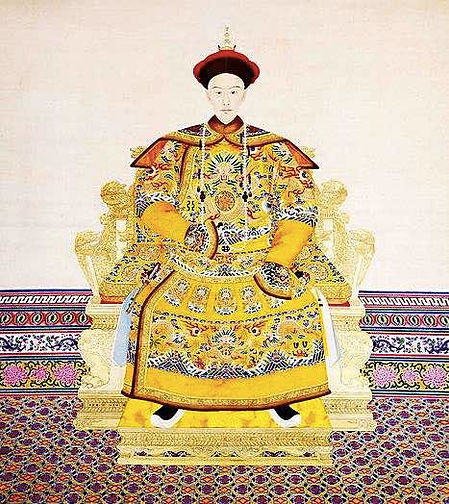 Portrait of Guangxu Emperor, By Court Artist of the Qing Dynasty