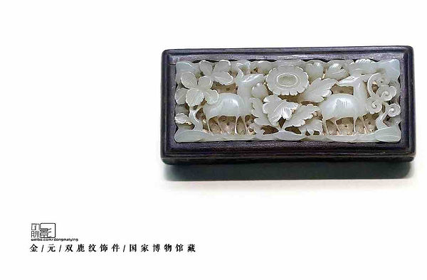 Deer and Flower Shaped Jade Decorations of Jin to Yuan Dynasty