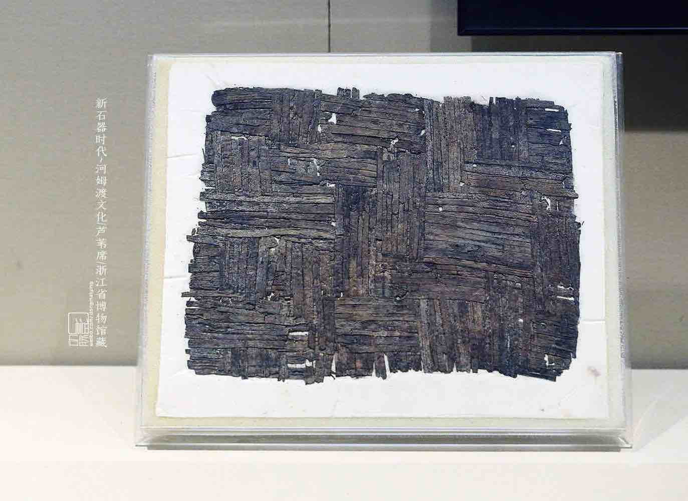 Unearthed Reed Mat, the Earliest Extant Basketwork in China — Zhejiang Museum