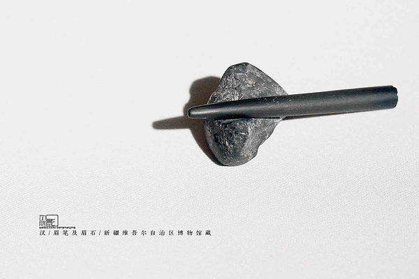 Eyebrow Pencil and Its Raw Stone of the Han Dynasty