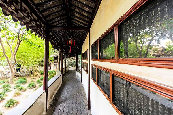 Calligraphy Inscriptions on the Long Corridor of Lingering Garden