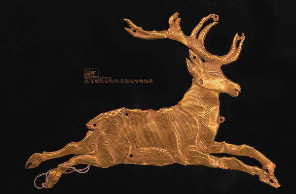 Unearthed Golden Decoration of A Deer Running