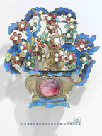 Gilding Silver Hairpin (Zan) Decorated with Gems and Pearls of the Qing Dynasty — Palace Museum