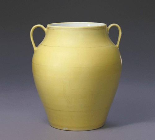 Yellow Glaze Jar Produced During Hongzhi Emperor's Reign