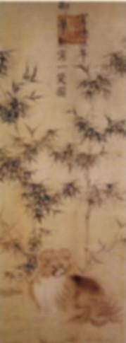 A Cute Dog (Yi Xiao Tu) that Xuande Emperor Zhu Zhanji Painted to Please Lady Sun