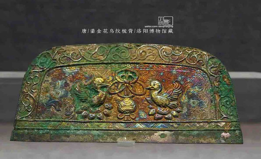 Part of Unearthed Gilding Comb of the Tang Dynasty — Luoyang Museum