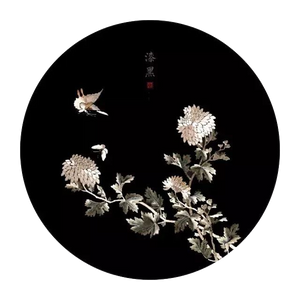 Ink Black in Chinese Culture