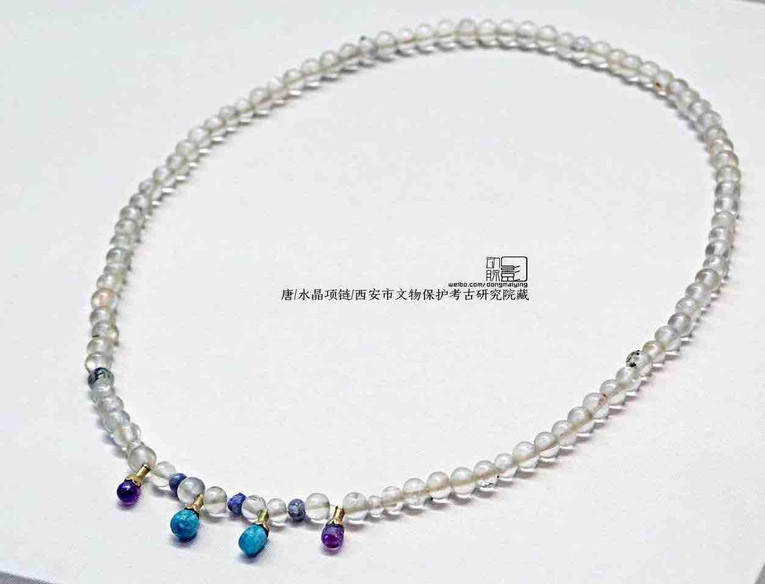 Unearthed Crystal Necklace of the Tang Dynasty — Xi'an Cultural Relic and Archeology Research Institute