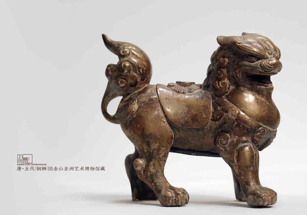 Copper Lion of the Late Tang Dynasty to Five Dynasties
