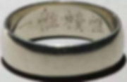"""Puyi's Wedding Ring, Carved with Quotes """"Wei Jing Wei Yi"""""""