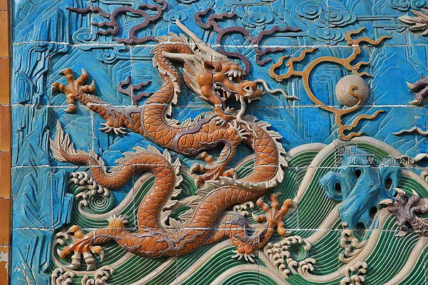 Dragon with Two Horns and Five Claws on Jiulong Bi of the Qing Dynasty (1636 — 1912)