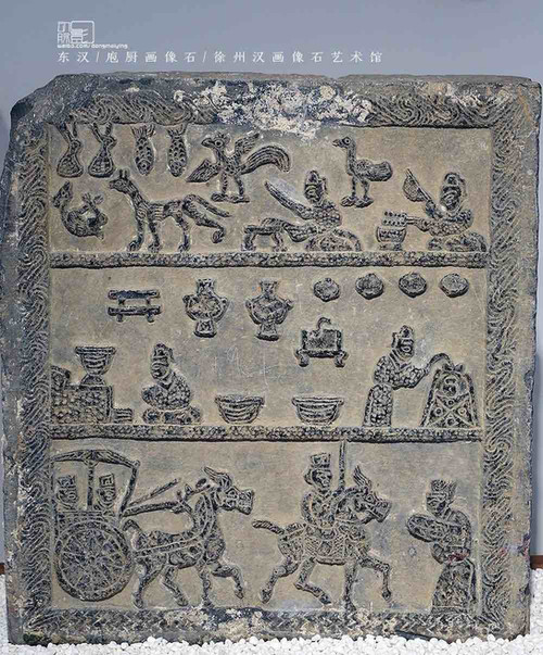 Brick Graving of the Eastern Han Dynasty about People Cooking and Welcoming Guests