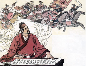 Great General and Poet Xin Qiji of Song Dynasty Writing Poem
