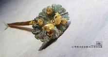 Gold Hairpin Zan of the Yuan Dynasty — Wuhan Museum