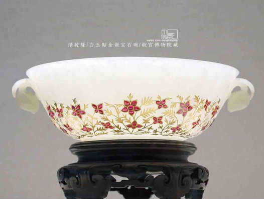 Jade Bowl Decorated with Gems and Gold Patterns of the Qing Dynasty — Palace Museum