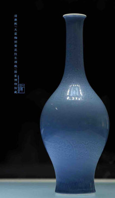 Sky Blue Glaze Flask of the Qing Dynasty — National Museum of China