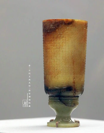 Jade Cup unearthed from Ruins of the Epang Palace