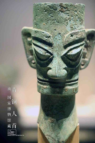 Bronze Figure — National Museum of China