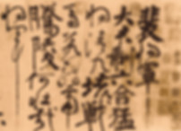 Materpiece of Calligrapher Yan Zhenqing of Tang Dynasty