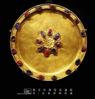 Gem Decorated Gold Tray to Place Teacup — Capital Museum