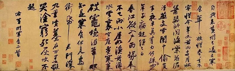 Calligraphy of Famous Scholar Su Shi (1037 — 1101), Named on Cold Food Festival (Han Shi Tie)
