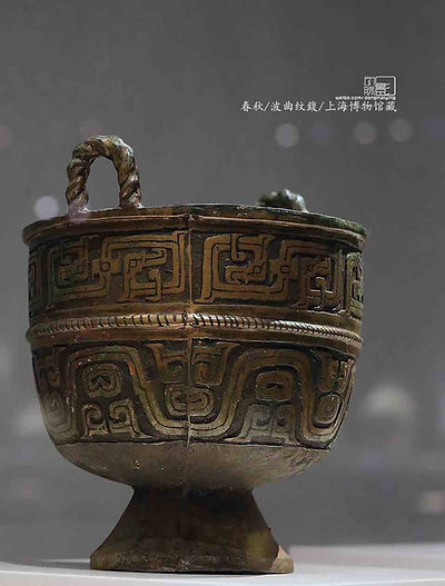 Bronze Tableware Fu of the Spring and Autumn Period