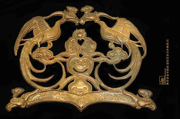 Gilding Crown Decoration of the Liao Dynasty