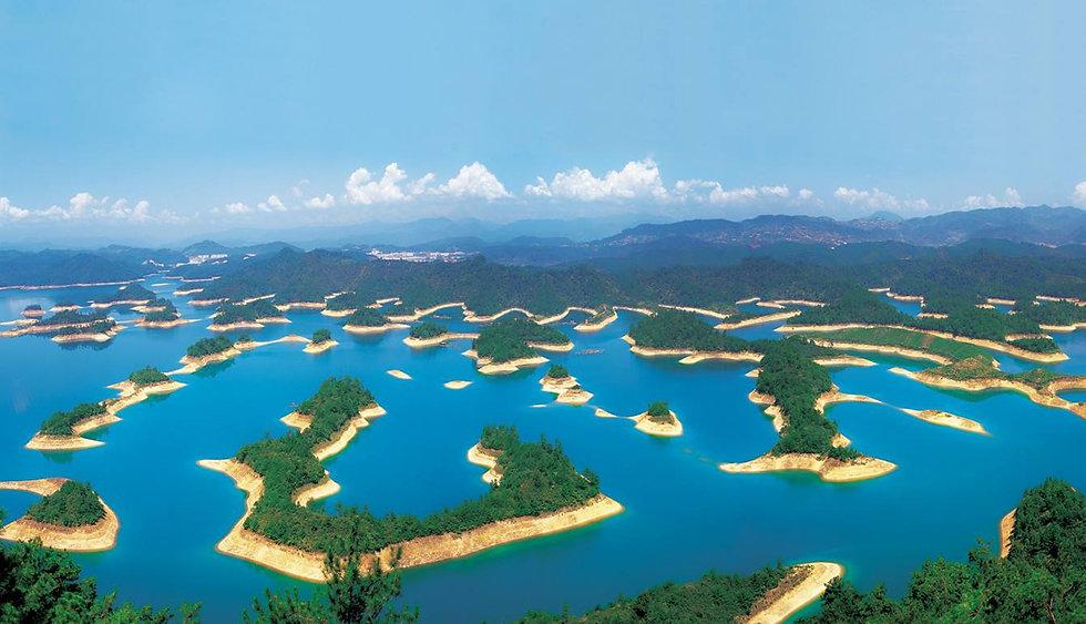 Qiandao Lake.jpg