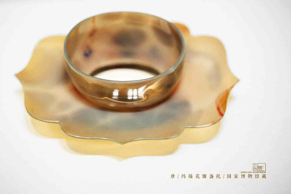 Agate Tea Cup (Zhan Tuo) of the Tang Dynasty