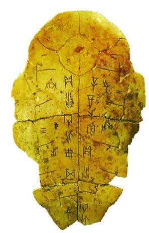 Inscriptions on Bones or Tortoise Shells of the Shang Dynasty
