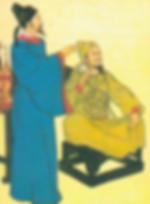 Wei Zheng and Emperor LiShimin or Tang Tai Zong of Tang Dynasty in History of China