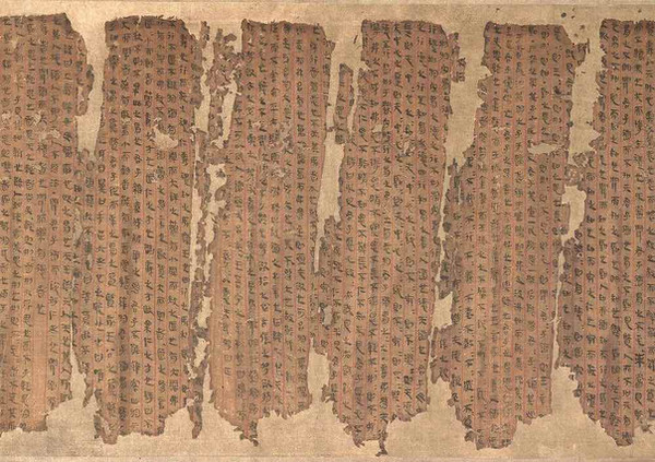 Silk Manuscript of Dao De Jing (Tao Te Chin), Unearthed From Tomb of Prime Minister Li Cang (? — 185 BC)