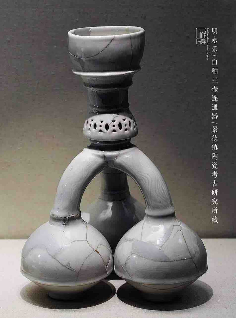 White Glaze of the Ming Dynasty — Jingdezhen Ceramics Archaeology Institute