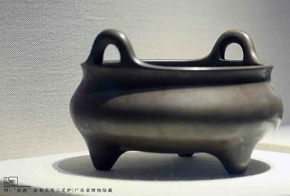 Copper Censer (Xuande Lu) Designed by Zhu Zhanji