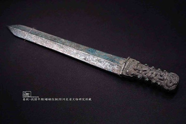 Unearthed Bronze Sword of the Spring and Autumn Period