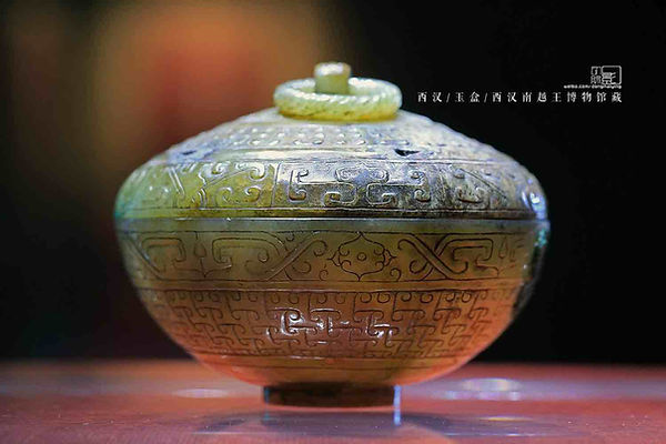 Jade Box of the Western Han Dynasty Mausoleum of the Nanyue King