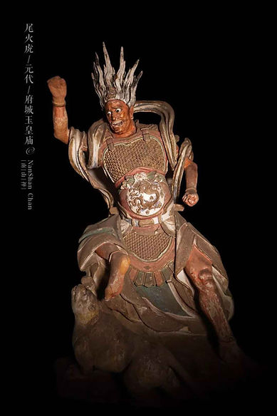 Painted Sculpture of Tail Fire Tiger Deity of Yuan Dynasty — Jade Emperor Temple