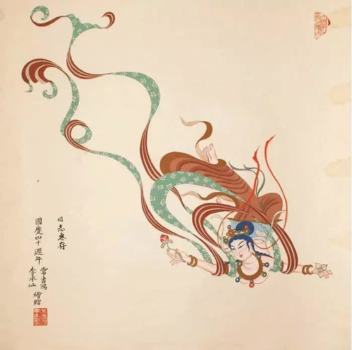Copy Painting of Dunhuang Murals by Chang Shuhong and His Wife Li Chengxian.
