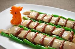Sliced Chicken with Ham