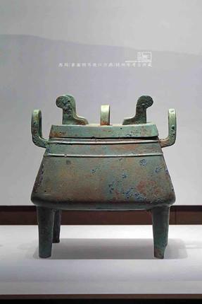 Square Bronze Pot (Ding) — Suizhou Archeology Institute