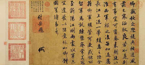 Emperor Zhao Gou's Imperial Edict Wrote to Yue Fei, Appraising His Loyalty and Exceptional Achievement