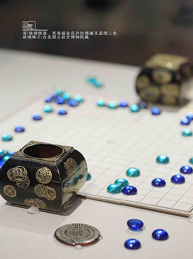 Weiqi Pieces, Board, and Jars of the Qing Dynasty (1636 — 1644)