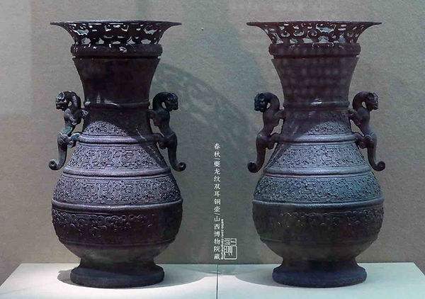 Bronze Bottles of the Spring and Autumn Period