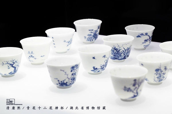 Porcelain Cups Produced under Kangxi Emperor's Reign, Decorated with 12 Flowers that Represent 12 Months of Traditional Chinese Calendar